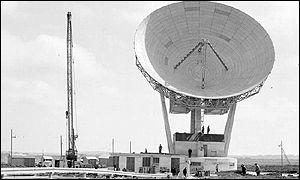 Antenna One