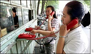 China Telecom users