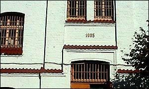 Brasas prison