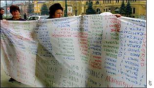 Relatives of Srebrenica dead demanding a Dutch inquiry