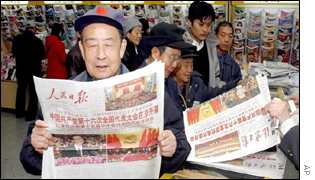 A Beijing resident reading the People's Daily