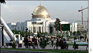 Turkmen presidential palace