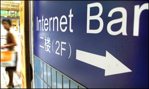 Sign to internet bar in China