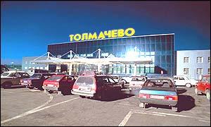 Tolmachevo airport, Novosibirsk
