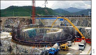 Kumho nuclear instalation