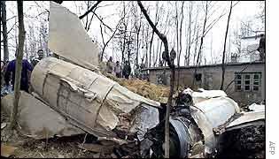 Crashed MiG in Kashmir