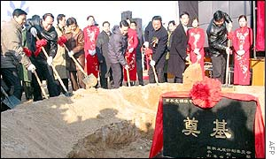 Ceremony to mark project's opening, in Weishan county, Shandong Province, in Northern China