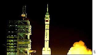 Shenzhou IV