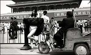 A scene from Beijing Swings