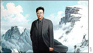 Poster of North Korean leader Kim Jong-il