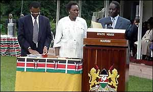 The swearing-in ceremony at State House