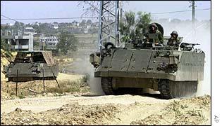 Israeli APC