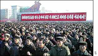 North Korean rally calls for more powerful military, 7 January 2003