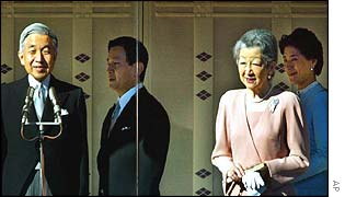 Japan's Emperor Akihito (left) along with other imperial family members at New Year
