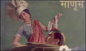 Film poster of Manoos
