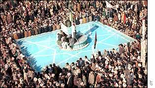 Protesters gathered around the fountain in Qom