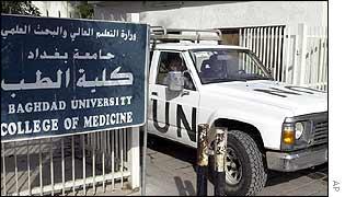 UN truck in Baghdad