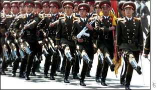 North Korean military honour guard