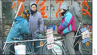 Unemployed Chinese women