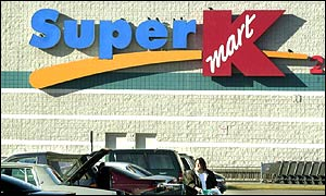 A Kmart superstore in the US