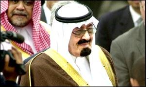 Crown Prince Abdullah bin Abdul Aziz