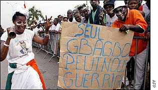 Pro-Gbagbo demonstration at Abidjan airport