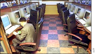 Internet cafe in South Korea