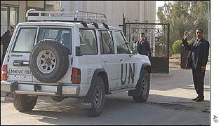 UN weapons inspectors