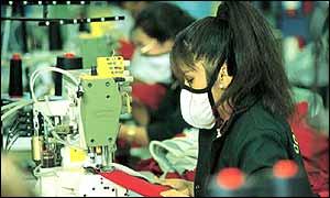 Textile manufacturer in Bolivia