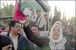 Anti-US rally in the Jordanian capital, Amman
