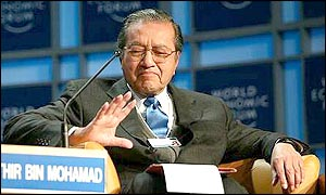 tun dr mahathir bin mohamad 2 essay Tun dr mahathir mohamad's largest contribution to the country was when he did not hand over malaysia to the imf during the financial crisis in1997 and 1998.