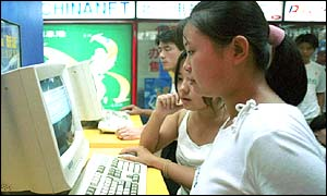 Chinese student in an internet cafe