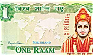 A one raam bank note