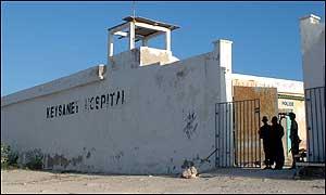 Keysaney hospital
