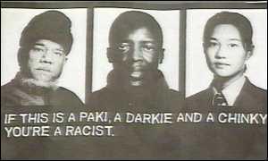 Anti-racism poster