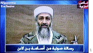 Al-Jazeera broadcast of Osama Bin Laden audio statement