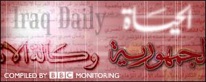 Arabic press review
