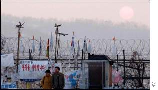 DMZ on North-South Korean frontier