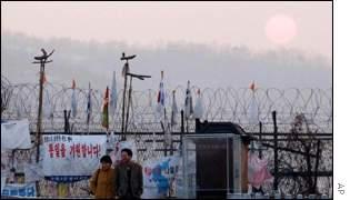 DMZ on North-South Korean frontier