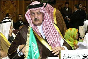 Saudi Foreign Minister Prince Saud al-Faisal