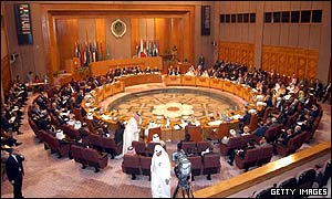 Arab League foreign ministers' meeting