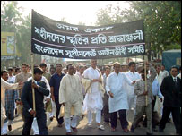 Lawyers carrying a banner praising martyrs