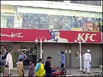 A KFC restaurant in Karachi after being hit by rocks