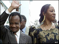 Frederick Chiluba with his wife, Regina