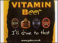 Gales Advert