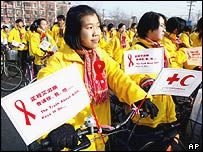 Aids awareness march in China
