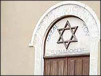 A Molotov cocktail was thrown at this synagogue in Montpellier last year, but attackers missed their target