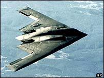 Бомбардировщик Б-2