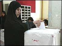Iranian voter