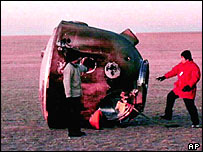 The Shenzhou I capsule after returning to earth in 1999